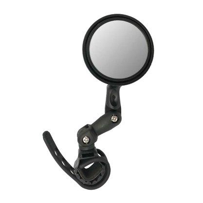 Espelho mini ajustável reg Elleven Cód.13091